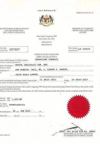 Direct Sales License