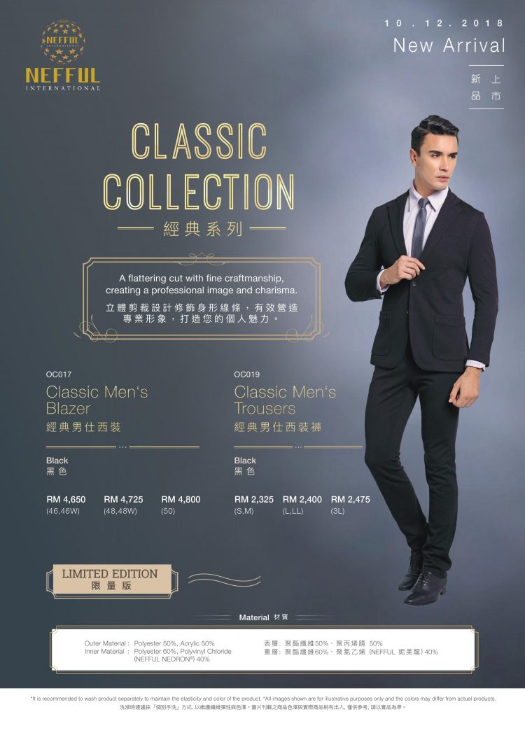CLASSIC COLLECTION-MEN