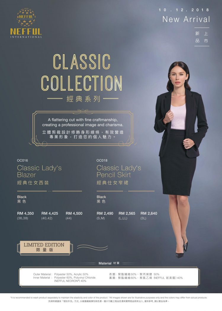 CLASSIC COLLECTION – WOMEN
