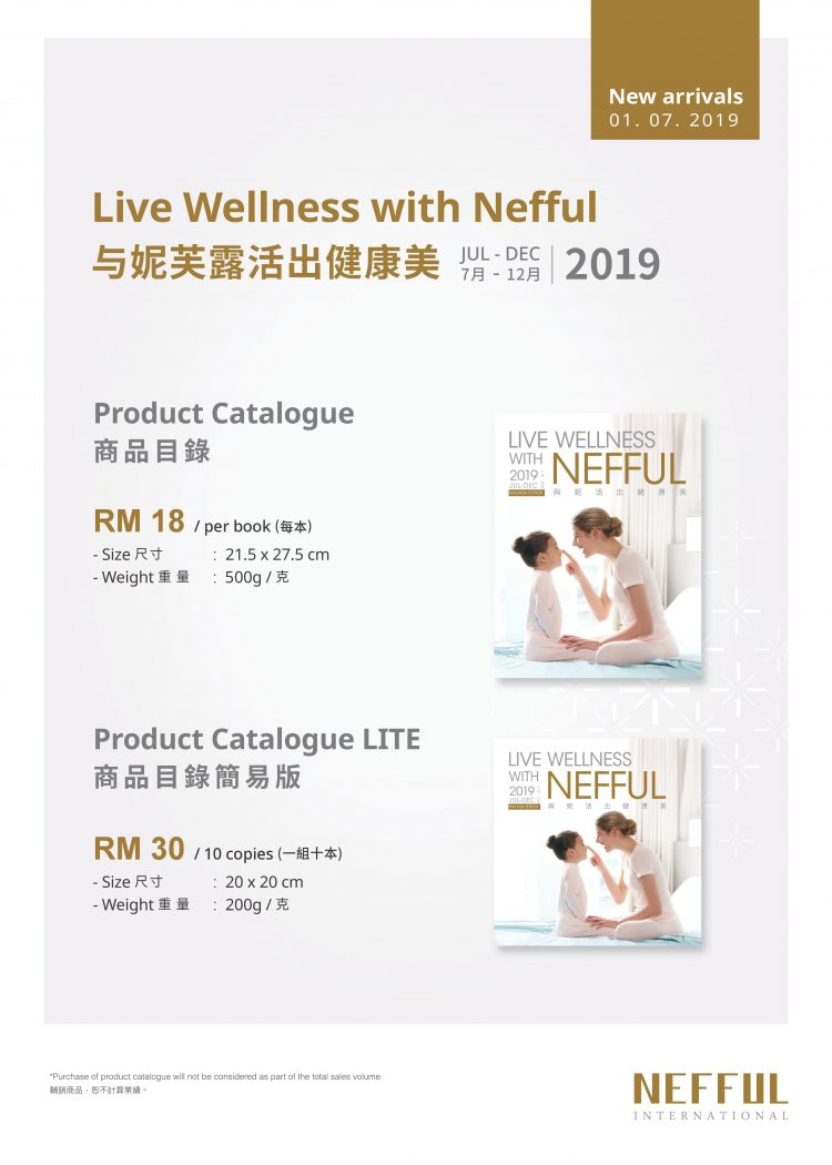 NF Cat 2019 Promo Vol 2 Malaysia
