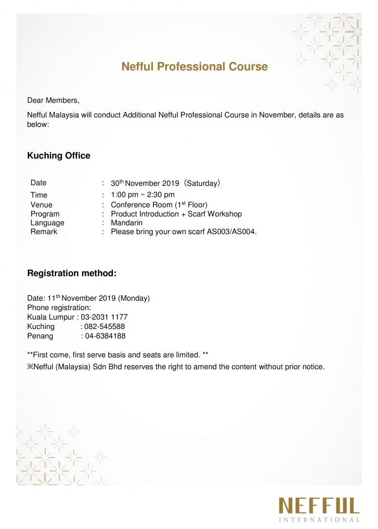DEC 2019-ENG- kuching-page-001