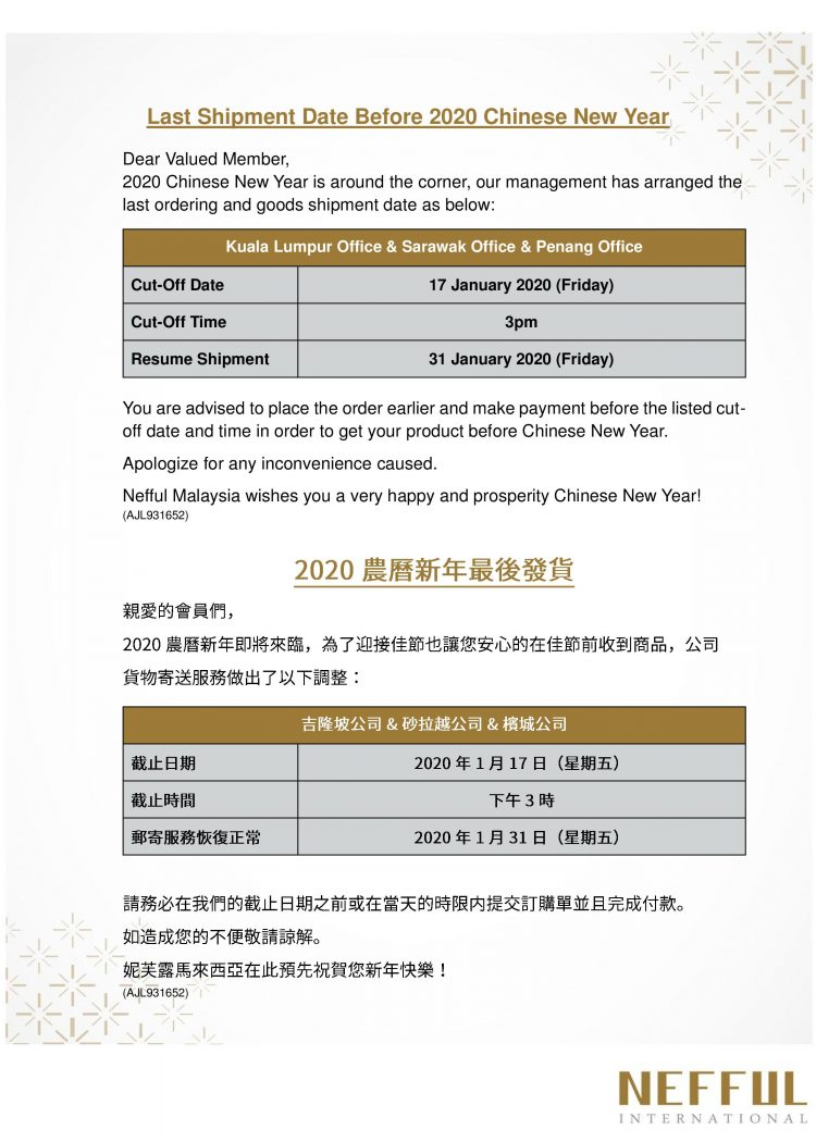 Last Shipment Date for Chinese New Year_NO-page-001