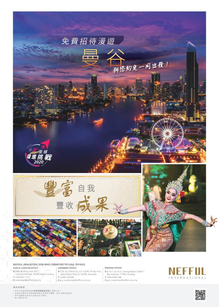 MY CH Bangkok Quarterly 2020 FA