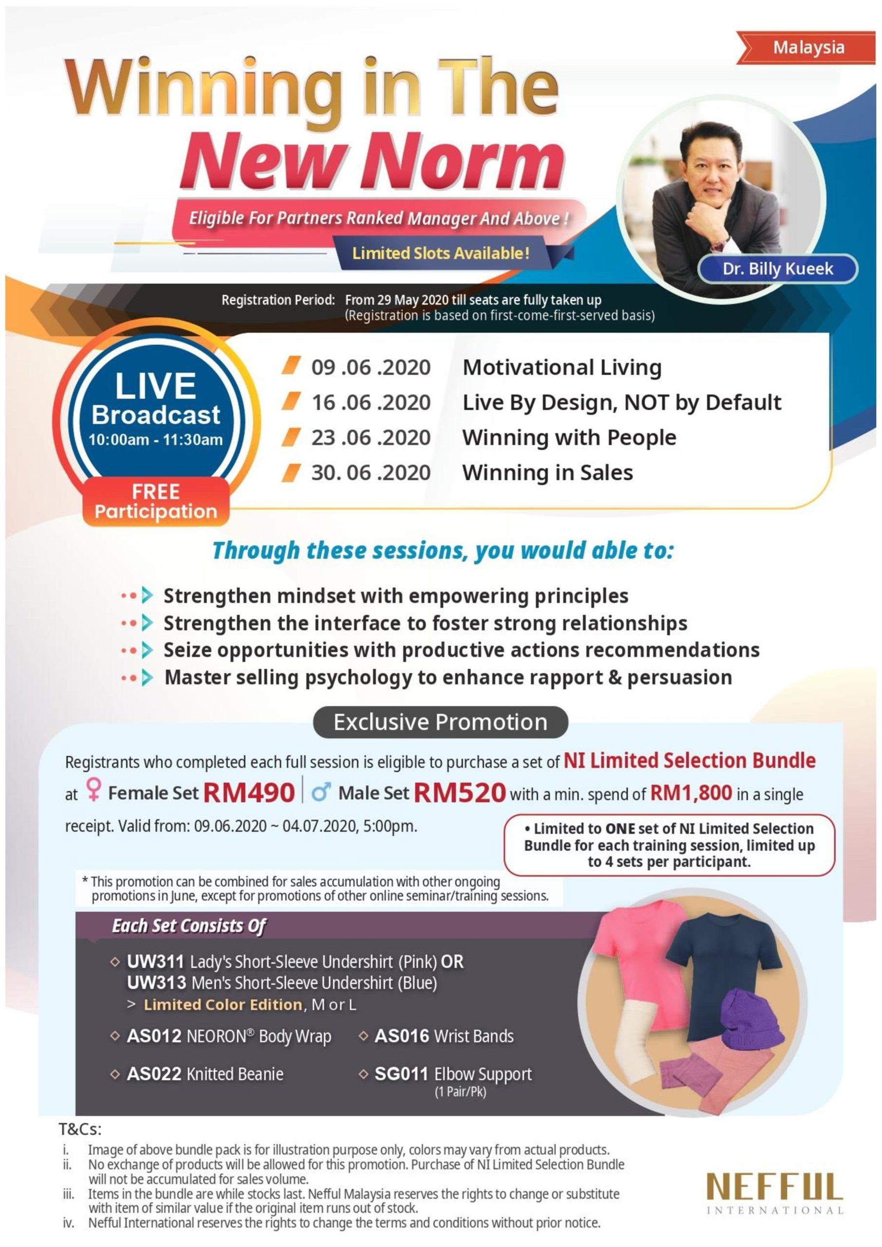 EN External Seminar 2905 (R1) -page-003