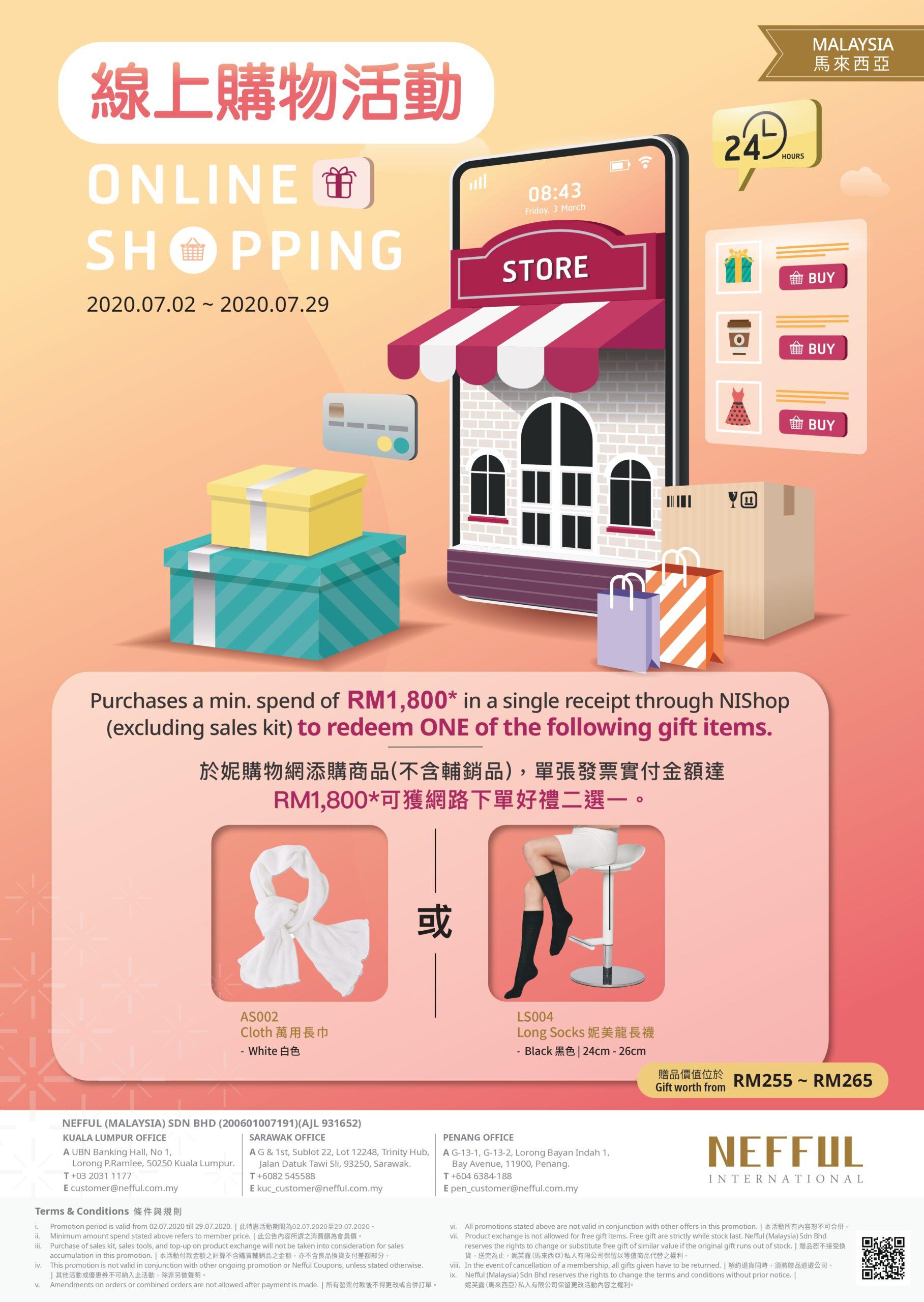 R3_Revolution Promotion l 線上購物活動