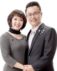 <strong>CHANG SHUN-CHING & HSU YU-CHUAN NET</strong><br/>  <em><a href=https://nefful.com.my/wp-content/uploads/2021/03/English-Version-Qualification-Requirements-2020.pdf>Nefful Executive Top Leader</a></em>