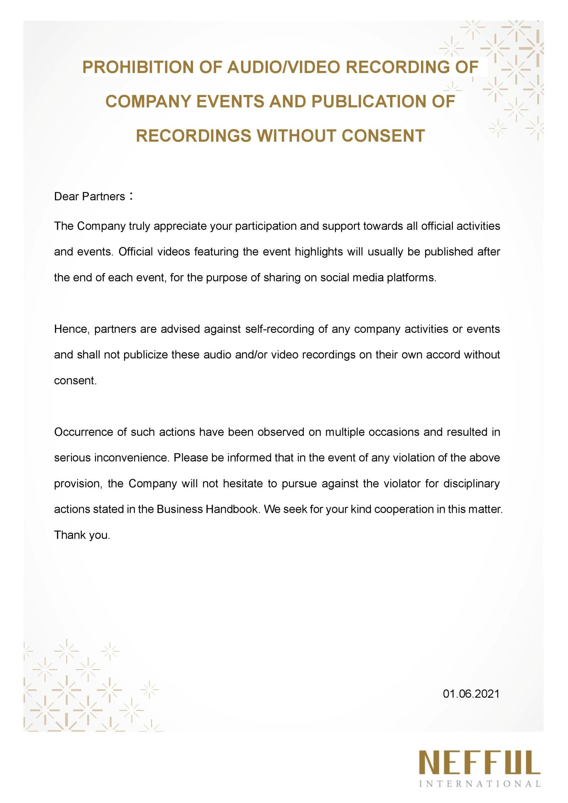 公司活動影音記錄禁止任意公布公告_EN-page-001