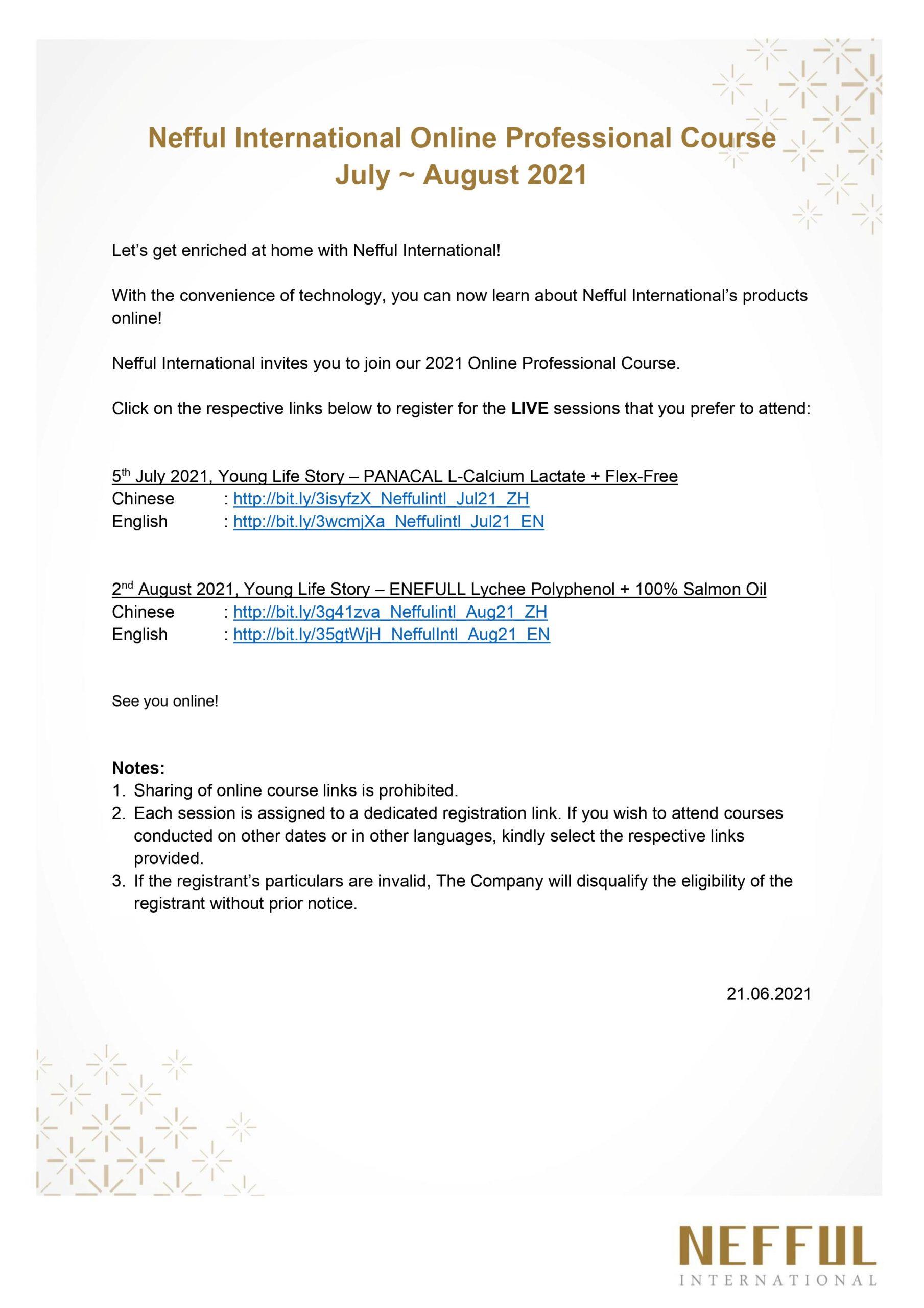EN(1)_2021-07_08 In-House Online Course_(1506)