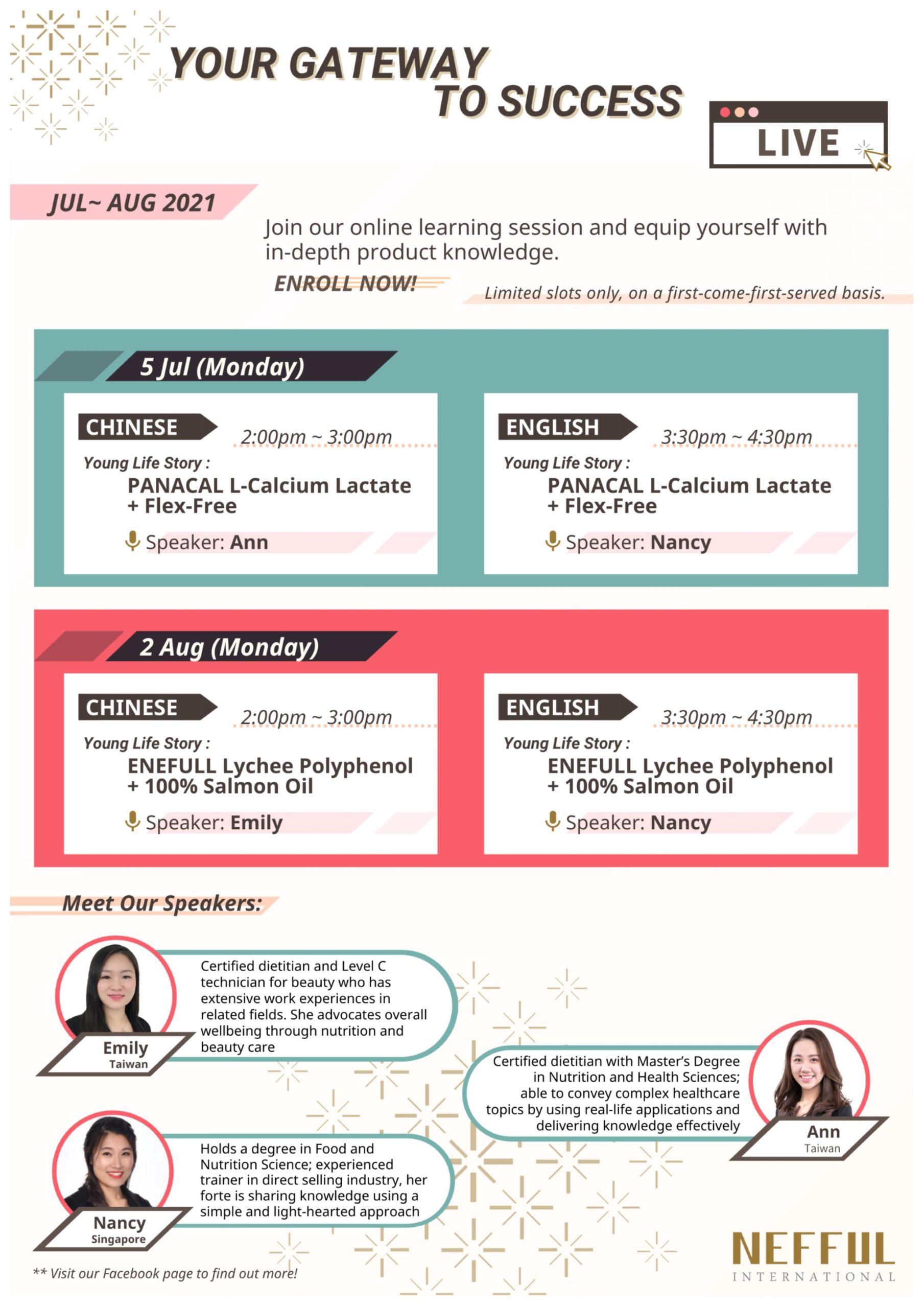 EN(2)_2021-07_08 In-House Online Course_(1506)