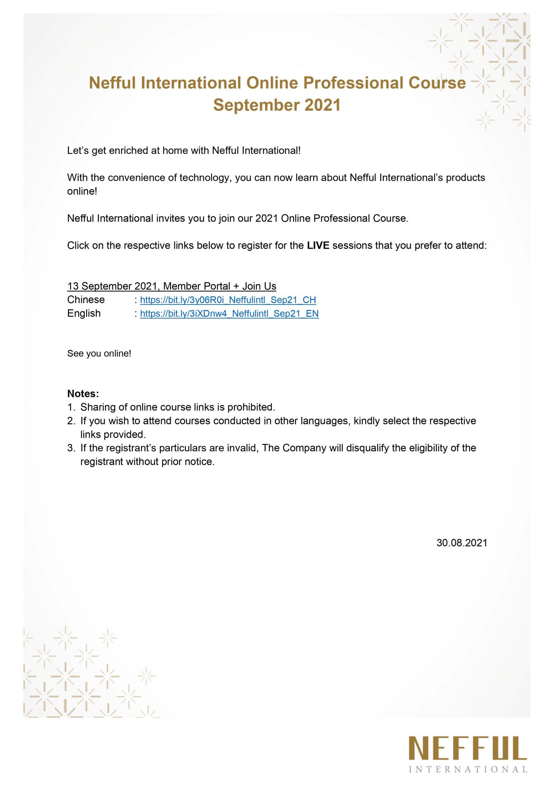 EN_2021-09 In-House Online Course_1