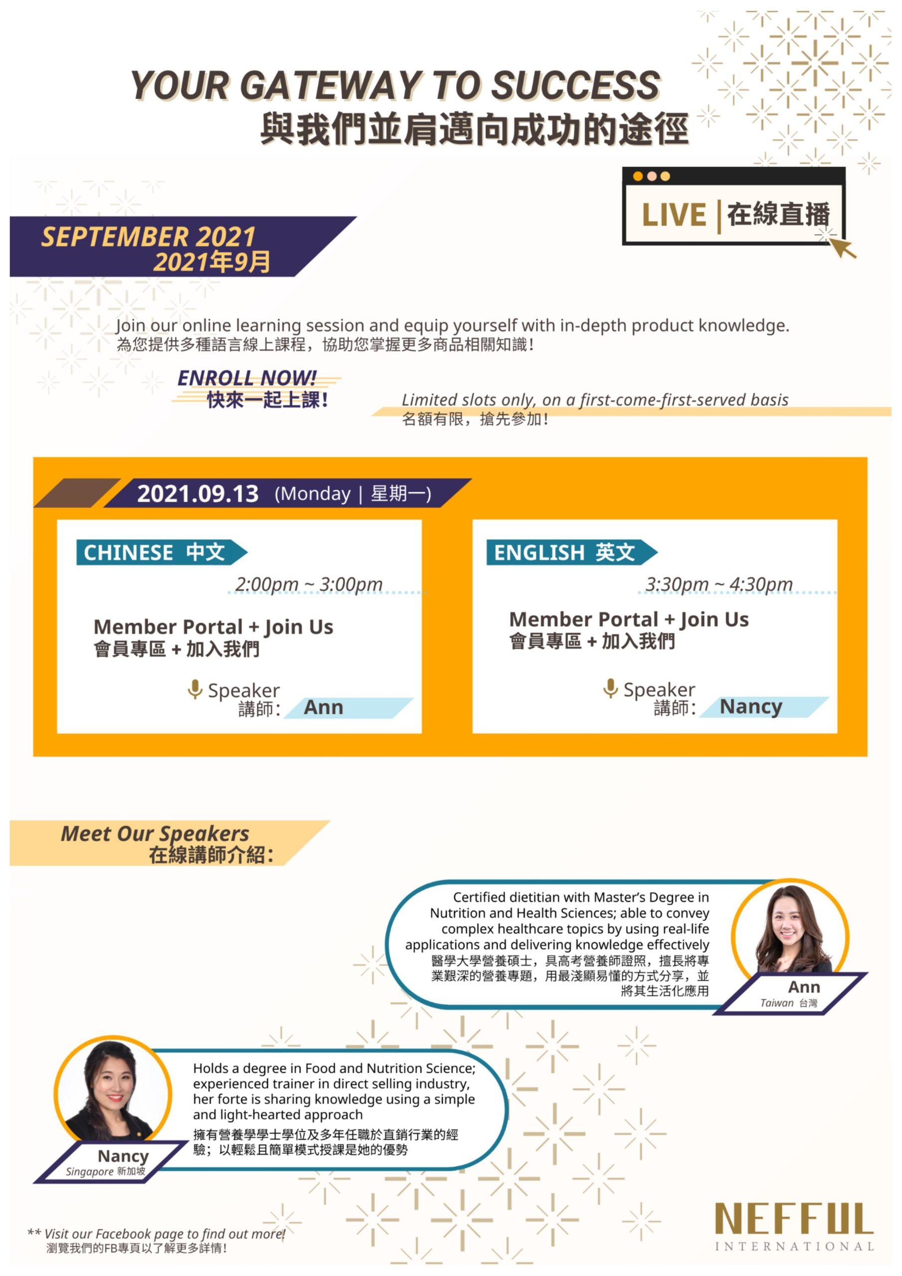 EN_2021-09 In-House Online Course_2